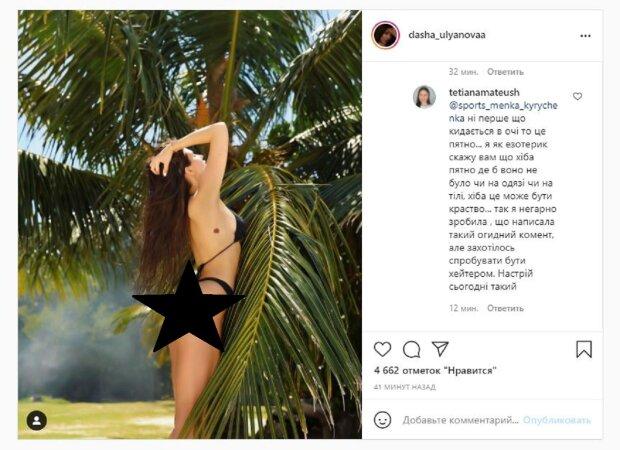 """Ульянова из """"Холостяка"""" в мини-бикини засветила свой главный """"изъян"""": """"Какое некрасивое..."""""""
