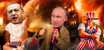 Путин Эрдоган США Турция Россия