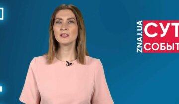 Украина столкнулась с угрозой отключений потребителей от электроэнергии, - Завальнюк