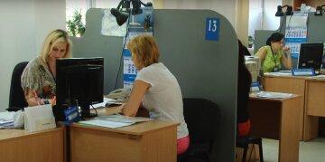 зарплата служба занятости коммуналка субсидии выплаты работа