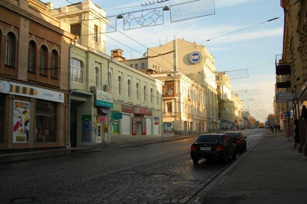 центр, Харьков