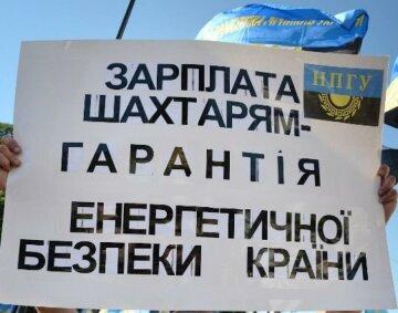 «Я гарантую безпеку»: Голова профспілки шахтарів закликав Андрія Геруса вийти до страйкарів