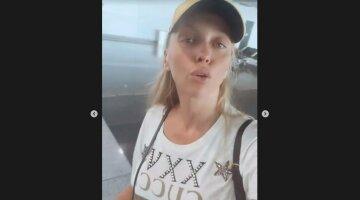 """НС сталася з Поляковою та її дочкою в аеропорту, співачка рве і мече: """"А збиралися повечеряти…"""""""