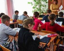 Дети школа
