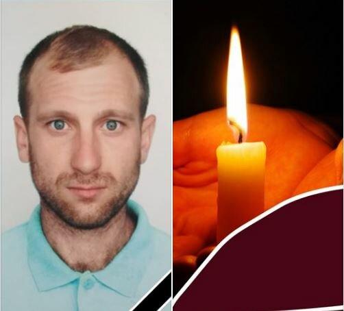 """""""Кращі йдуть на небо"""": Україна втратила молодого бійця, залишилися дружина і двоє дітей"""