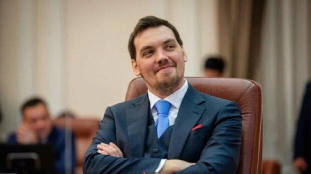 Алексей Гончарук