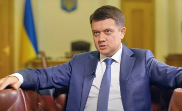 Рада решила судьбу Дмитрия Разумкова: подробности голосования