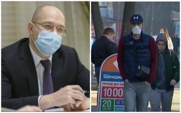 """Карантин в Україні завершиться, але не скрізь, в Кабміні зробили важливе уточнення: """"З 11 травня..."""""""
