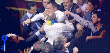 Рада драка парламент кризис