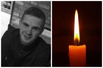 """""""Руки були пов'язані скотчем"""": пошуки 23-річного українця закінчилися трагедією, що відомо"""