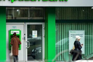 Банки закриваються по всій Україні, не працюватимуть навіть відділення пошти: озвучена дата і причина