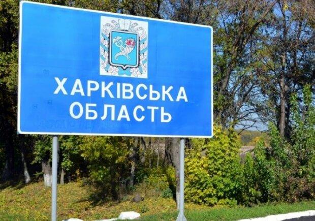 Вопрос с районами закрыт: как теперь выглядит карта Харьковской области