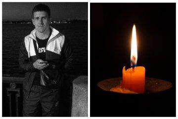 дарвін потужанский, поліцейський загинув дніпро