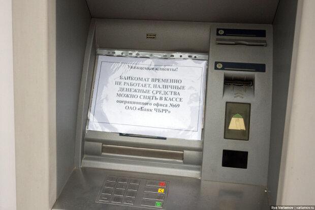 Оккупанты в Крыму увидели свет в конце тоннеля