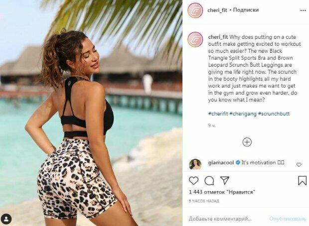 """Фитнес-модель Янет Гарсия в топе и мини-шортиках задрала ножку выше головы: """"Вкусная моя"""""""