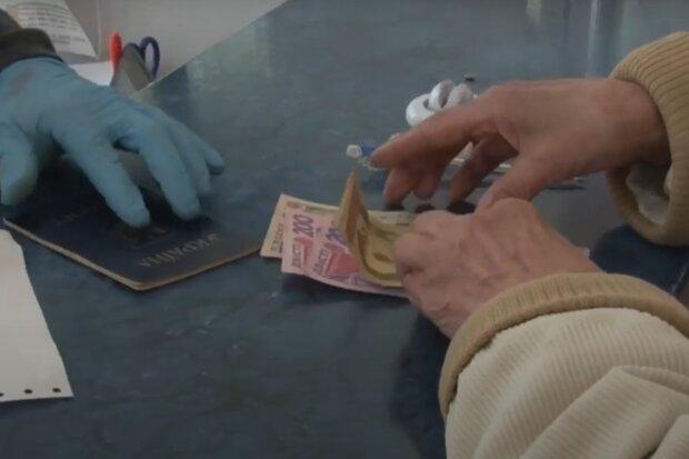 """Новая выплата пенсий в Украине, появилось важное сообщение ПФУ: """"Каждому пенсионеру…"""""""
