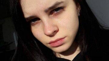 Юна Аліса зникла під Києвом, кинуті сили на пошуки: що відомо про зниклу