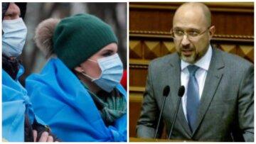 НС в Україні, рішення прийнято: як сильно зміниться життя українців, подробиці