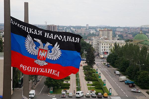 Военные Донецкой народной республики
