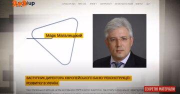 Представителя ЕБРР Марка Магалецкого подозревают в коррупционной схеме на дорожном строительстве - СМИ
