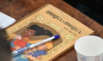 """""""Принцесса+принцесса: долго и счастливо"""": в Луцке потребовали запретить детскую книгу"""