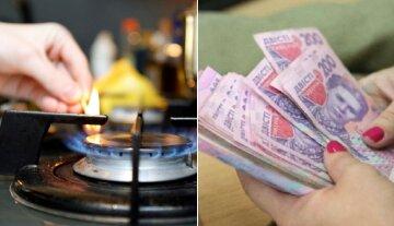 """Ціни на газ стрімко йдуть вгору, названі драконівські тарифи: """"в 3,7 рази більше..."""""""