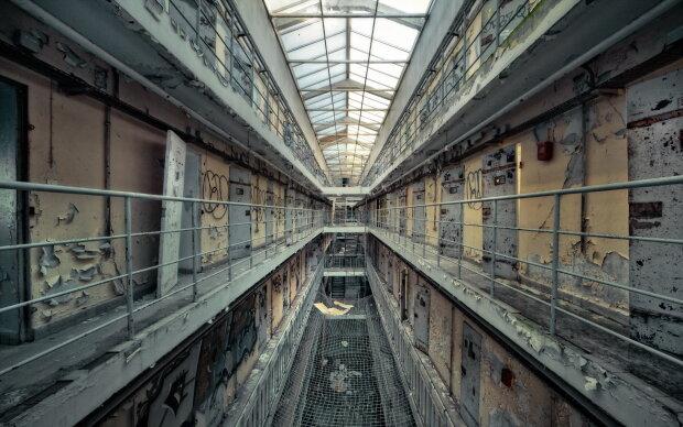 тюрьма, колония