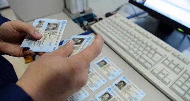 Фотографировать на документы будут по-новому: что изменится для украинцев