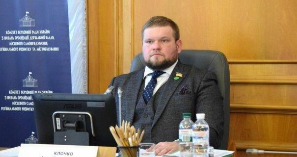 "Нардеп от ""Слуги народа"" Клочко заявил о задержке ликвидации ГАСИ из-за министра Чернышова"