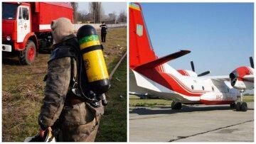 Рятувальників екстрено переводять на посилений режим, готові підняти авіацію: що відбувається