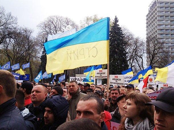 Митинг возле Рады