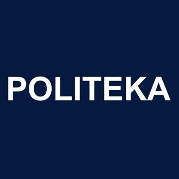 Politeka.net приносить свої вибачення Олені Лукаш за опублікований матеріал, який не відповідав дійсності