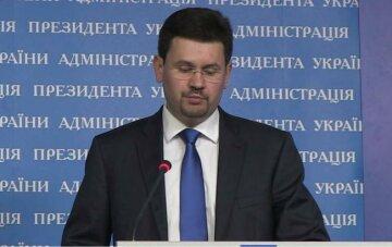 Українці висміяли ляп спікера Порошенка (фото)
