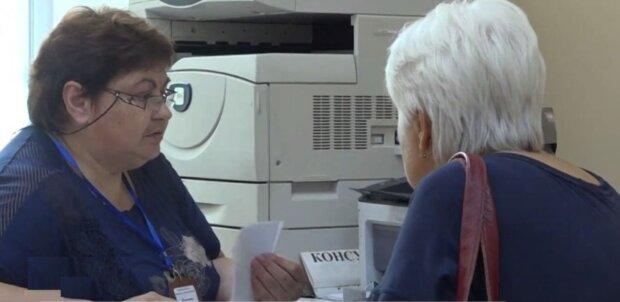 пенсії, пенсіонерка, пенсіонери, виплати, пфу