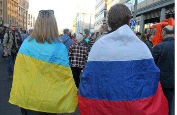 флаги,