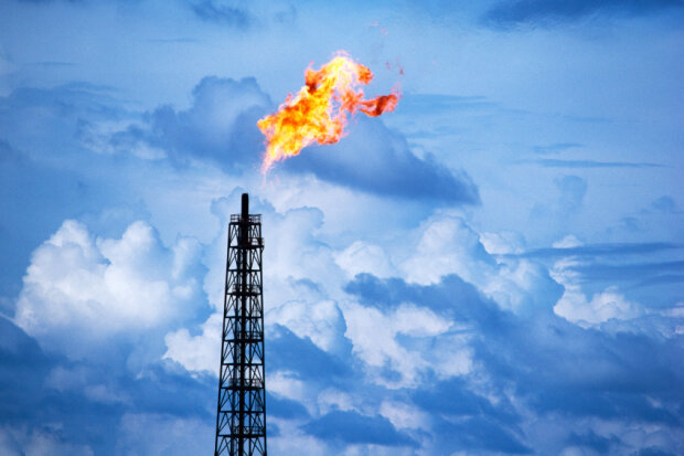 Газовое месторождение