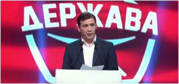 Книга написана свидетелем событий и политических процессов происходивших в Украине, - Василец анонсировал презентацию
