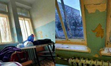 """""""Ніби з іншої планети"""": українцям показали, в яких умовах доводиться лікуватися їх співвітчизникам"""