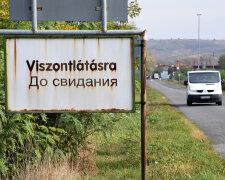 венгрия, граница