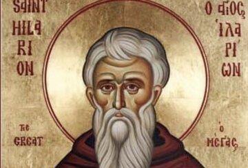 День пам'яті Преподобного Іларіона 10 квітня: як уберегти будинок від хвороб і невдач