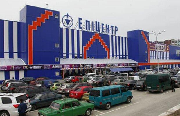 """СМИ: """"Эпицентр"""" заподозрили в таможенных махинациях и продаже товаров из РФ. В схеме задействованы компании семьи Игоря Бурма"""