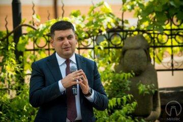 Гройсман-выступление в Одессе