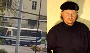 луцк, террорист, захват заложников в луцке, Максим Кривош