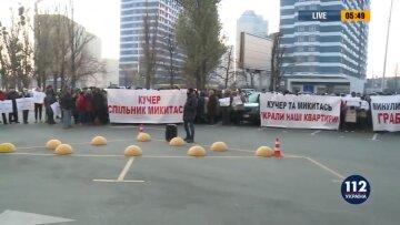 """Активисты провели два митинга против назначения """"смотрящего"""" Кучера на должность президента """"Укрбуда"""""""
