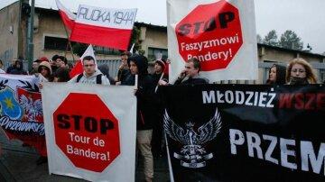 Польша Бандера