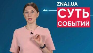 Украинские зарплаты догонят польские через 18 лет при условии, что польские зарплаты не будут расти, - Завальнюк