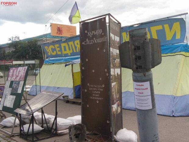 палатка, Харьков