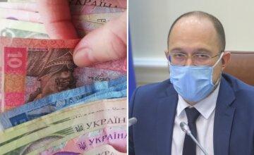 """Шмыгаль сделал срочное заявление по выплатам, что ждет украинцев: """"На этой неделе Пенсионный фонд..."""""""