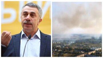 """Украину накрыли яд и гарь, доктор Комаровский выдал инструкцию по спасению: """"Проще всего..."""""""