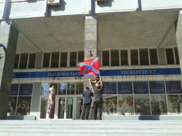 Образование ДНР
